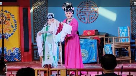 《玳瑁簪》,梅花剧社2021.06.28演出。
