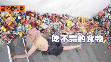 警察小偷被困楼道35年,小偷每天健身,警察却混吃等死,悬疑片