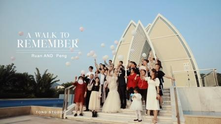 TongStudio瞳影像出品 | Mr Ruan + Mrs Peng · 惠州玫瑰庄园婚礼