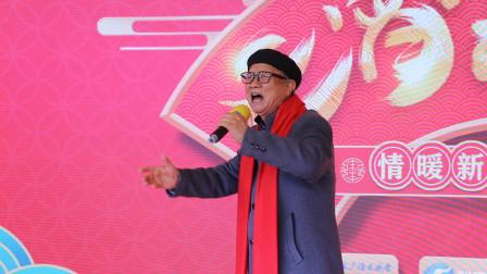 豫剧唐派掌门人贾廷聚85岁再唱《南阳关》西门外放罢了催阵炮选段