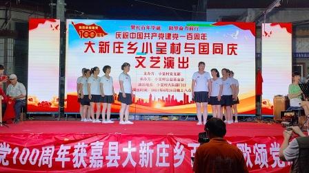 舞蹈《一路歌唱》。由小呈村舞蹈队表演。