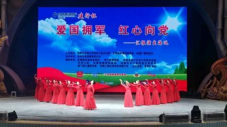 2021年6月28日在隆成马戏团参加爱国拥军,红心向党汇报演出《灯火里的中国》