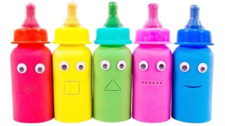 趣味太空沙婴儿奶瓶儿童益智玩具,比起培乐多彩泥你更喜欢哪个?