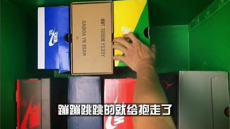 """血亏!19999球鞋盲盒开箱,竟然开出""""假鞋"""""""