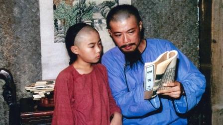 卢刚儿童影视作品13部10集《少年林则徐》简介