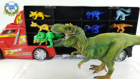 太有趣了!小恐龙乘坐在旅行车箱里,趣味恐龙妈妈寻找恐龙宝宝认识恐龙名字!