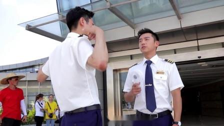 """花絮 肖默夏宇小学生吵架:""""你是说我飞不过你"""""""