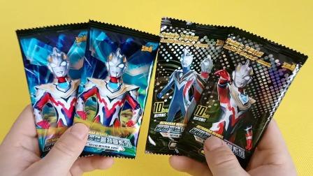 卡牌开箱荣耀版出了4张厉害的奥特曼战士拆开看看吧