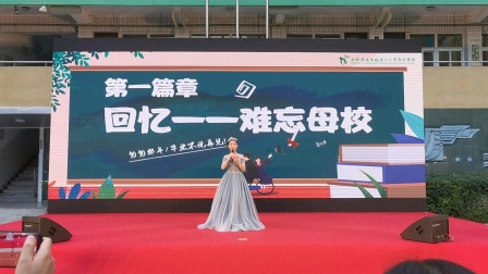 小学毕业典礼舞蹈演出