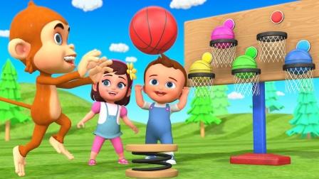有趣的篮球游戏 和小猴子一起学习颜色