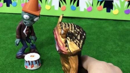 趣味玩具:小怪兽遇到僵尸吓坏了