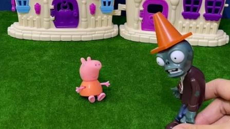 趣味童年:佩奇不愿意给僵尸过生日