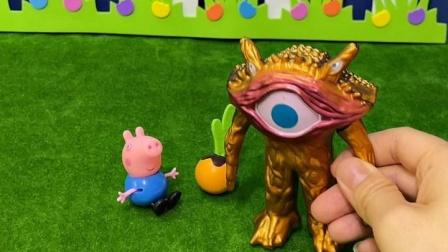 趣味童年:怪兽请乔治吃蛋糕,乔治不去