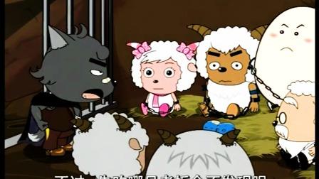 懒羊羊:花圈已经准备好了,喜羊羊你什么时候被吃