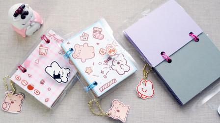 自制简单的迷你手账本,巴掌大小很可爱,身边的材料就能做!