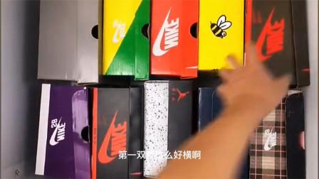 """血赚!3999元球鞋盲盒开箱,居然开到""""带灯的鞋子"""""""