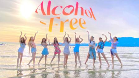 温哥华美女沙滩韩舞翻跳 Twice - Alcohol Free (天舞舞蹈工作室)