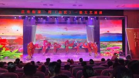 庆祝建党100'周年文艺活动庄市街道舞蹈队表演1960—2021