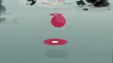 趣味小游戏:真是厉害,小球精准