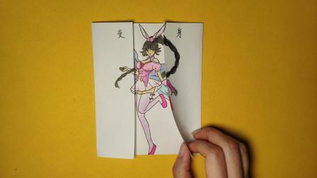 如何用一张纸手绘斗罗大陆小舞升级变身模样,展开秒变翅膀好惊艳
