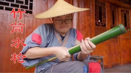 """小伙用竹子自制童年玩具,发射时会""""啪""""的一声,有朋友玩过吗?"""