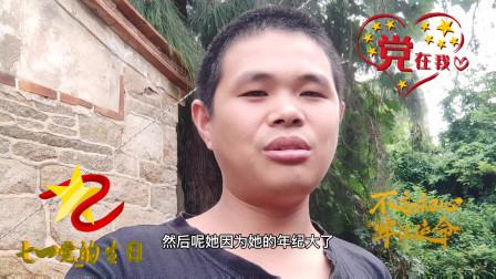坐标厦门农村:老人家墙上的标语:读毛主席的书,听毛主席的话,看完振奋人心
