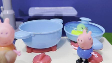 趣味玩具:乔治把爷爷养的鸭子煮了