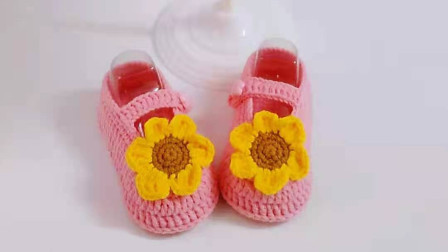 太阳花宝宝鞋全集,手工制作婴儿鞋视频新手宝妈易学