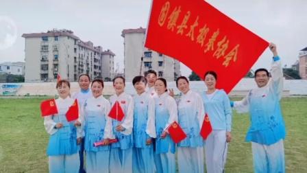庆祝中国共产党百年华诞,固镇县太极拳协会与20210627早晨在县老体育场举行歌咏、太极拳展示,新编24式太极扇是展示活动项目之一。