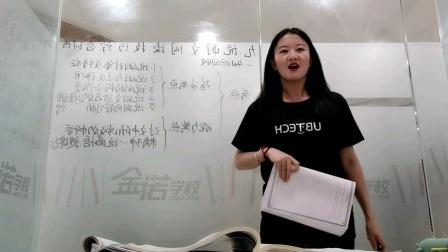 初二语文第九讲说明文阅读技巧综合训练
