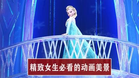 绝美意境的3大动画:冰雪奇缘奇幻、狮子王的自然每一秒都是壁纸