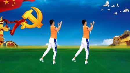 庆七一建党节,歌颂美好生活,健身操《我的国》简单动感