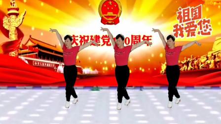 郴州冬菊广场舞【今天是你的生日我的中国】庆祝建党100周年附教学