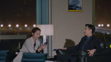 杜葳夏宇两人探讨说廉航的事情,座位、餐饮、卫生问题,杜葳调侃怎么不和吴迪约会