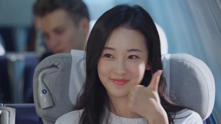 罗东于婕开始蜜月旅行,于婕发现杰克(外国机长)调戏空姐,立马解围