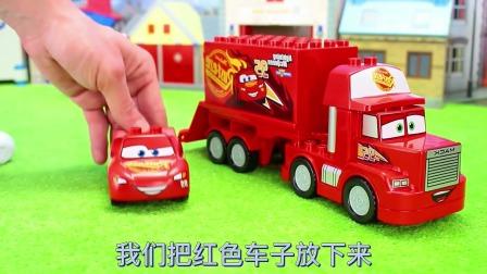 小红只让它的儿子坐车