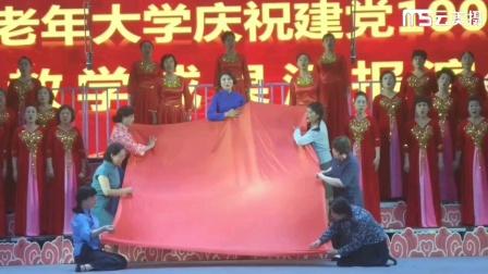 宁夏老年大声乐短训一、七班演出;指导老师说:史佳