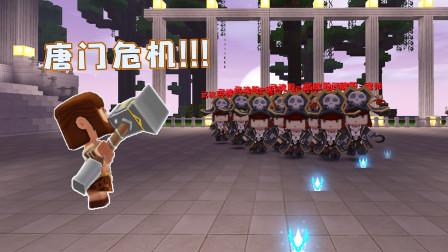 斗罗大陆:1000名武魂殿成员入侵唐门,辉叔去阻止竟落入圈套