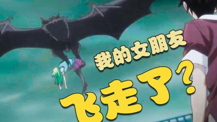 男孩约女神在天台表白,他才刚现身一秒钟,女神就被大蝙蝠抓走!
