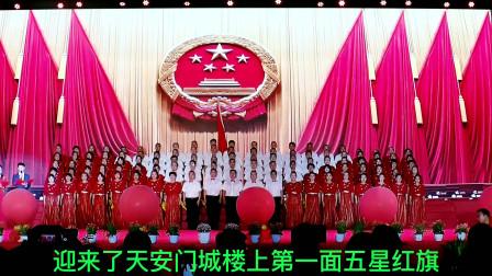 蔡家坡经开区气势恢弘的庆典晚会(二)