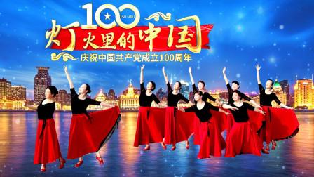 陕西汉中缤纷舞蹈队《灯火里的中国》9人队形