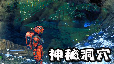 太空生存02:在神秘洞穴获得好东西,前往空间站卖掉,去见外星人