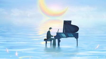 钢琴演奏《May I see U again》超好听钢琴曲