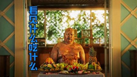 男子一人能吃垮一个自助餐厅,死后还被称'吃佛',奇幻电影