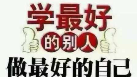 濮阳微笑网络剪辑之龙都晨韵21健身操