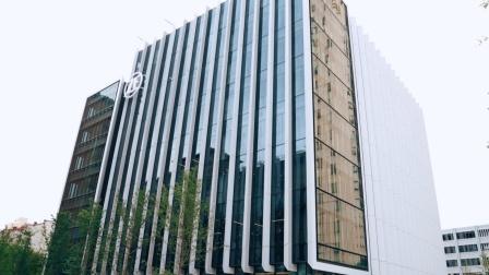采埃孚启用亚太区总部新办公大楼