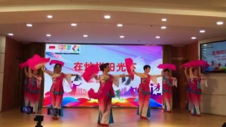舞蹈(祖国之恋)