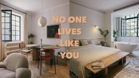 旧屋改造第三集丨No One Lives Like You丨Savislook