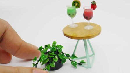 儿童益智亲子手工:如何制作迷你小桌子