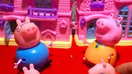 佩琪猪妈妈猪爸爸都走了,乔治一个人在家害怕,快来保护乔治